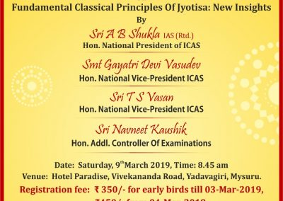 One Day National Seminar