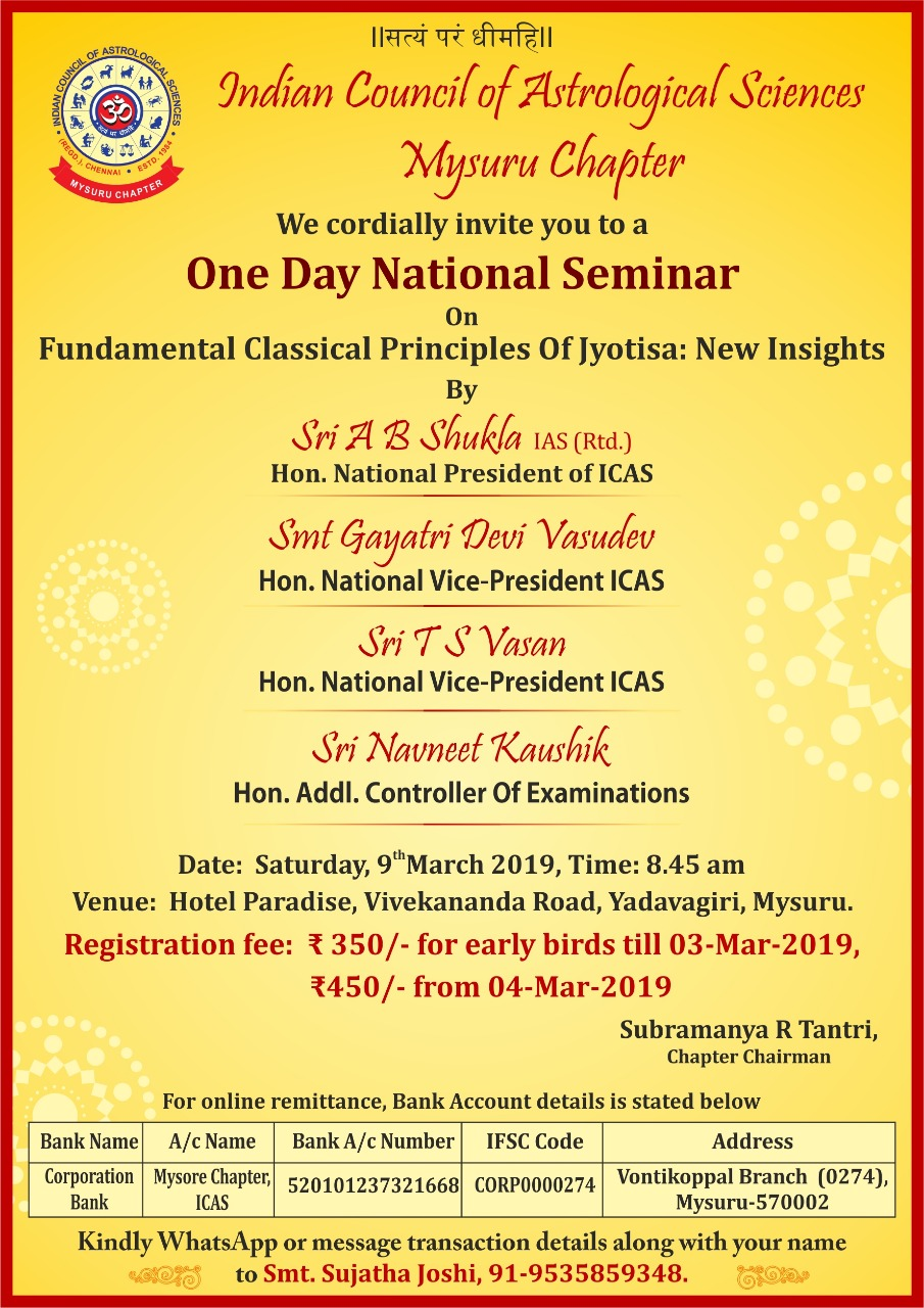 One Day National Seminar | ICAS