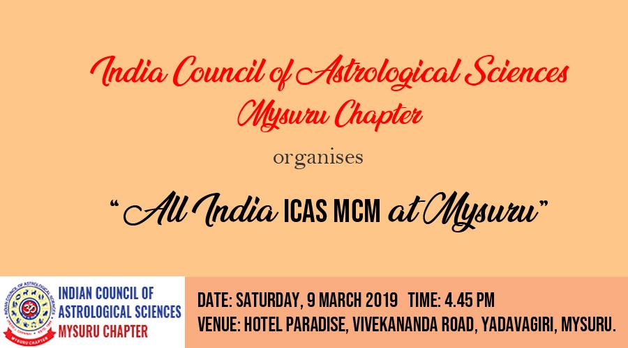 All India ICAS MCM at Mysuru